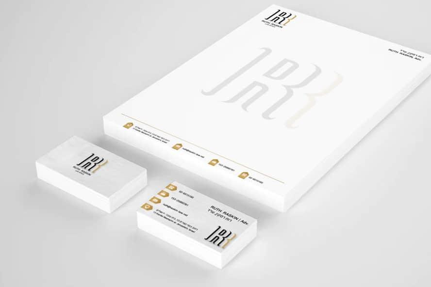 עיצוב נייר מכתבים וכרטיס ביקור עורכת דין