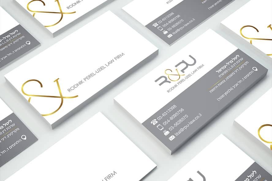 עיצוב כרטיס ביקור רודניק פרל עוזיאל