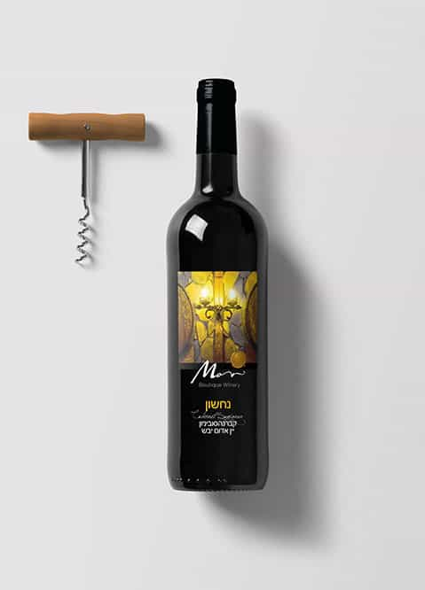 Wine-Bo66ttle-Mockup-Example