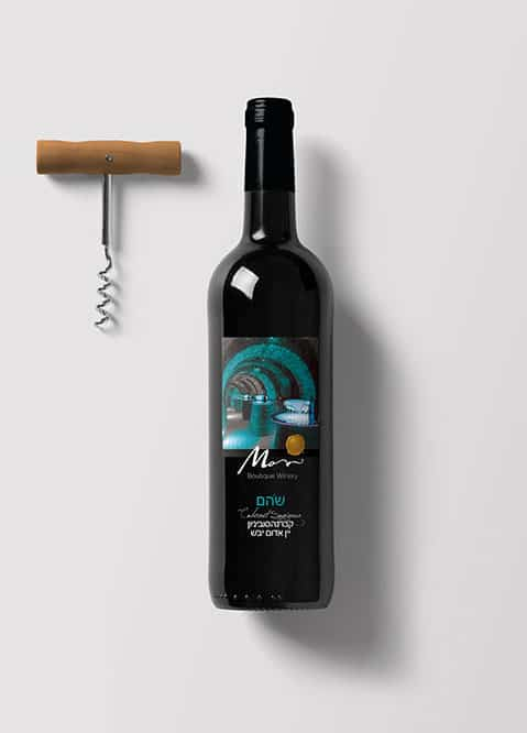 Wine-Bottle-Mo22ckup-Example