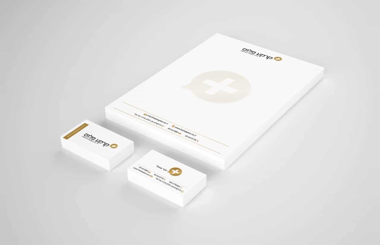 עיצוב ניירת משרדית עיצוב כרטיס ביקור קרקע פלוס