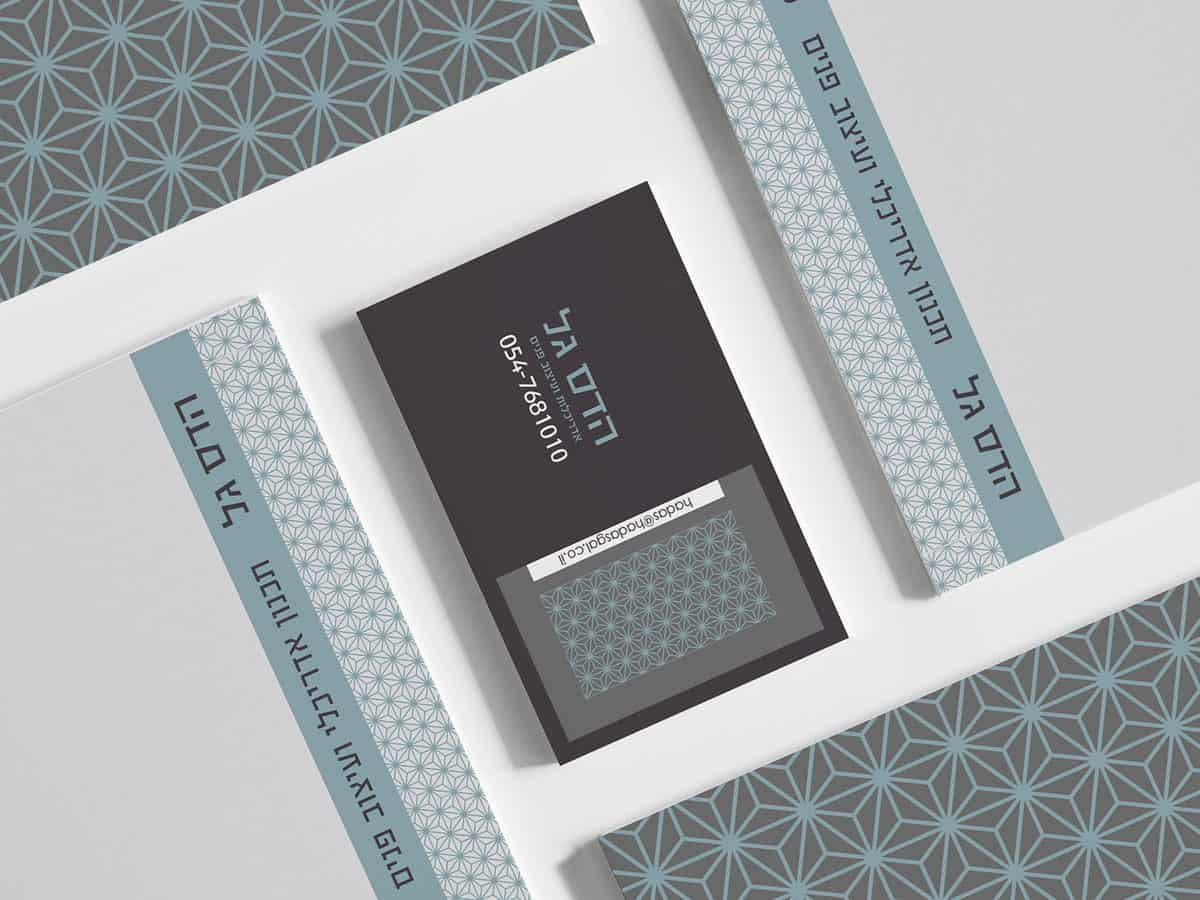 עיצוב כרטיס ביקור ומיתוג עסקי