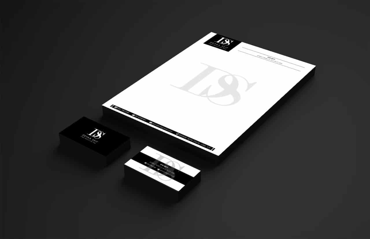 עיצוב נייר מכתבים וכרטיס ביקור