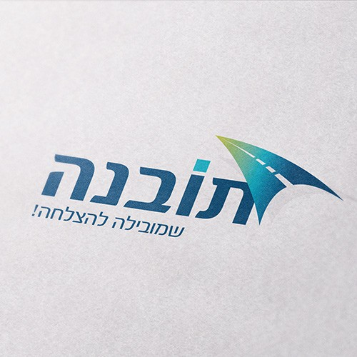 עיצוב לוגו תובנה חברת יזמות