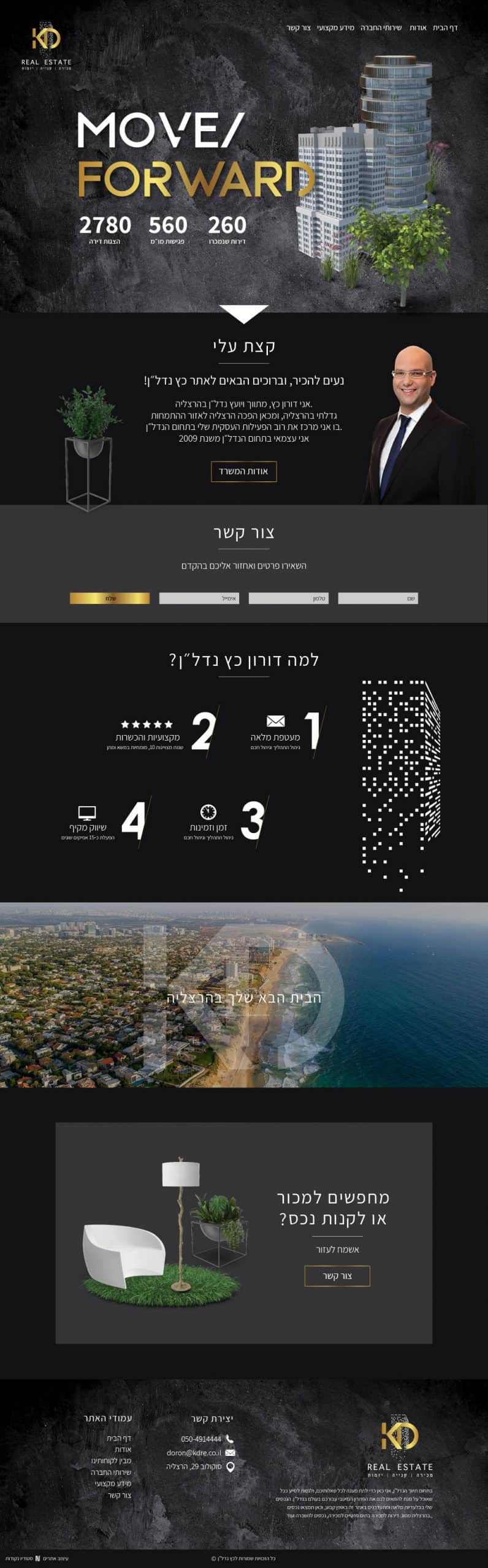 Homepage-copy