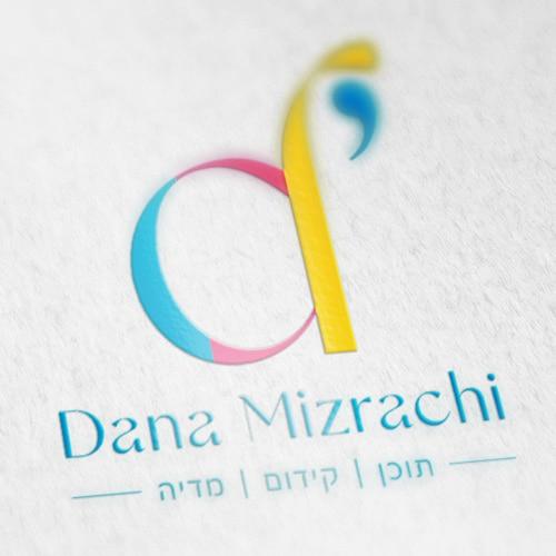 עיצוב לוגו עבור כתיבת תוכן וקידום בגוגל