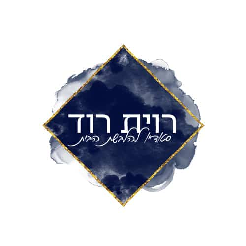 עיצוב לוגו רוית רוד
